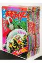 【予約】 仮面ライダー第二期12〜22巻セット