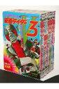 【予約】 仮面ライダーV3 全13巻セット