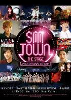 SMTOWN THE STAGE-日本オリジナル版ーコンプリートBlu-rayエディション【Blu-ray】