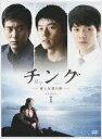 チングー愛と友情の絆ー DVD BOX 1 [ ヒョンビン ]