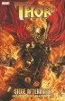 Siege Aftermath 【MARVELCorner】 [ Kieron Gillen ]