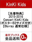 ��������ŵ��2015-2016 Concert KinKi Kids(�ݥ�����B3�������դ�)��Blu-ray �̾���͡�
