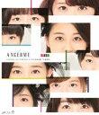 アンジュルムSTARTING LIVE TOUR SPECIAL@日本武道館『大器晩成』(Blu-ray Disc) [ ANGEREME ]