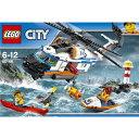 レゴ(R)シティ 海上レスキューヘリコプター 60166