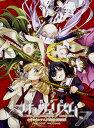 武装少女マキャヴェリズム (7)オリジナルアニメBD付き限定版 (角川コミックス・エース) [ 黒神