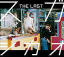 THE LAST (�������� CD�{SPECIAL CD�uTHE BEST�v) [ �X�K�V�J�I ]
