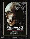 死霊のはらわた 2【Blu-ray】 [ ブルース・キャンベル ]