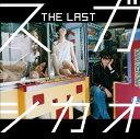 THE LAST [ �X�K�V�J�I ]