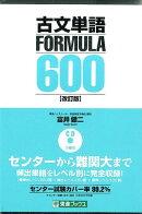 ��ʸñ��FORMULA��600������