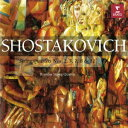 ショスタコーヴィチ:弦楽四重奏曲第2、3、7、8&12番 [ ボロディン四重奏団 ]