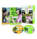 エビ中の天才盆栽中学生(仮)Blu-ray BOX【Blu-ray】 [ 柏木ひなた ]