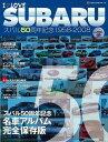 【バーゲン本】I LOVE SUBARU スバル50周年記念1958-2008 [ ムック版 ]