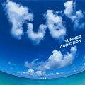 SUMMER ADDICTION(初回限定CD+DVD+TUBEオリジナルシリコーン製氷皿)