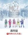 【先着特典】MCZ WINTER SONG COLLECTION (トレカH 有安杏果2付き)