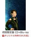 星灯 (初回限定盤 CD+Blu-ray) (ブロマイド付き)