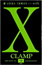 X(第9巻) (あすかコミックス) [ CLAMP ]