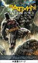 バットマン:エターナル(THE NEW 52!) [ スコット・スナイダー ]