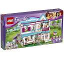 レゴ(LEGO)フレンズ ステファニーのオシャレハウス 41314