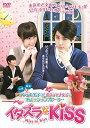イタズラなKiss〜Miss In Kiss DVD-BOX2 [ ディノ・リー ]
