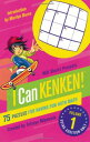 Will Shortz Presents I Can Kenken!, Volume 1: 75 Puzzles for Having Fun with Math WILL SHORTZ PRESENTS I CAN KEN (Will Shortz Presents...) [ Tetsuya Miyamoto ]