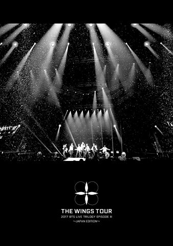 2017 BTS LIVE TRILOGY EPISODE III THE WINGS TOUR 〜JAPAN EDITION〜(通常盤) [ BTS(防弾少年団) ]