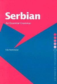 Serbian��_An_Essential_Grammar