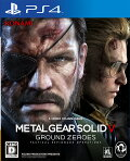 METAL GEAR SOLID 5 GROUND ZEROES PS4版