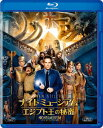 ナイト ミュージアム/エジプト王の秘密【Blu-ray】 [ ベン・スティラー ]