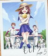 【Blu-ray】もしドラ page:5