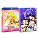 美少女戦士セーラームーン セーラースターズ Blu-ray COLLECTION 2<完>【Blu-ray】 [ 三石琴乃 ]