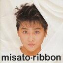 ribbon [ 渡辺美里 ]