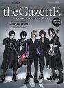 the GazettE SOUND ANALYZE BOOK (SHINKO MUSIC MOOK GiGS Present)