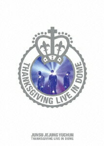 THANKSGIVING LIVE IN DOME 【通常仕様】 [ ジュンス/ジェジュン…...:book:13804850