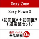 Sexy Power3 (初回盤A+初回盤B+通常盤セット) [ Sexy Zone ]