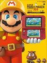 スーパーマリオメーカー for Nintendo 3DS パ...