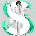 S (初回限定盤 CD+Blu-ray) [ 蒼井翔太 ]...