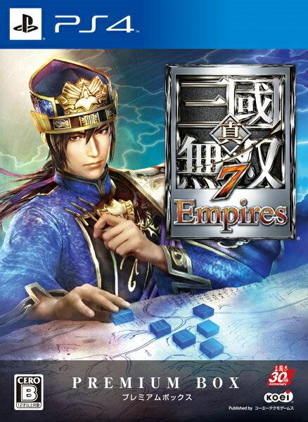 真・三國無双7 Empires プレミアムBOX PS4版