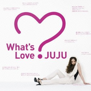 What's Love?(Blu-spec CD2) [ JUJU ]
