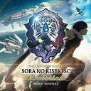 英雄伝説空の軌跡SC Evolution オリジナルサウンドトラック [ (ゲーム・ミュージック) ]
