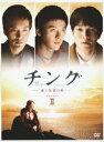 チング〜愛と友情の絆〜 DVD BOX 2 [ ヒョンビン ]