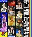 モーニング娘。コンサートツアー2006春 レインボーセブン【Blu-ray】 モーニング娘。