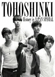 <strong>東方神起</strong> History in JAPAN SPECIAL [ <strong>東方神起</strong> ]