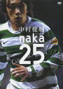 �����r�� official DVD naka25 [ �����r�� ]