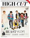 HIGH CUT Japan(vol.03)