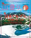 ステップアップ山登り(第4巻) 木曽駒ケ岳・立山 (Shogakukan SJ mook) [ 角谷
