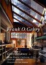フランク・O・ゲーリー ゲーリー邸 アメリカ合衆国,カリフォルニア州,サンタモニカ19 (世界現代住宅全集)