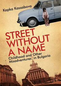Street_Without_a_Name��_Childho