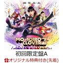 【楽天ブックス限定オリジナル配送BOX】【楽天ブックス限定先着特典】MOMOIRO CLOVER Z (初回限定盤A CD+Blu-ray) (イヤフォンケース付き) ももいろクローバーZ