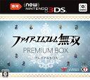 Newニンテンドー3DS専用 ファイアーエムブレム無双 プレミアムBOX