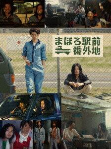 まほろ駅前番外地 Blu-ray BOX【Blu-ray】 [ 瑛太 ]...:book:16320801